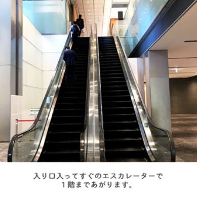 大江戸8.png