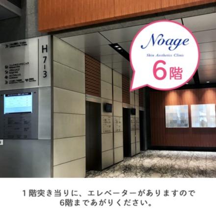 千代田6.png
