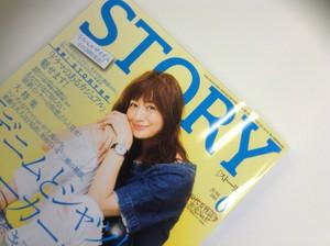 STORY表紙.JPG