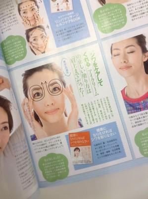 STORY記事.JPG