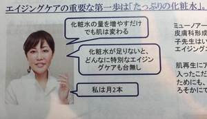 image1 (18).JPGのサムネール画像
