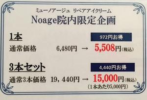image1 (41).JPGのサムネール画像