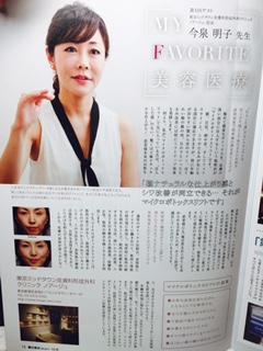 image1 (42).JPGのサムネール画像