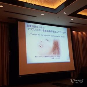 image2 (30).JPGのサムネール画像