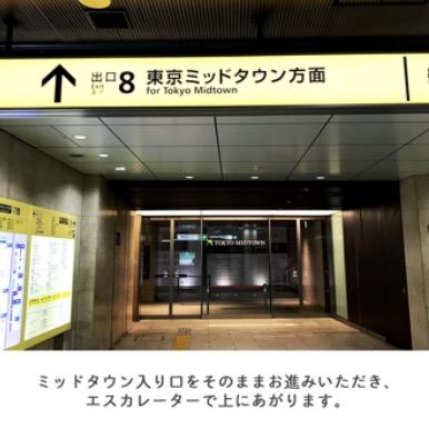 大江戸4.png