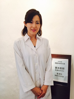 宮本Dr.png
