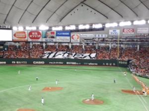 野球4.png