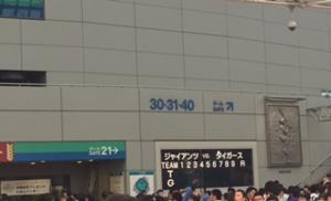 野球7.png