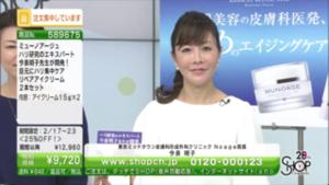 ショップチャンネル1.png