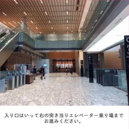 千代田5.png