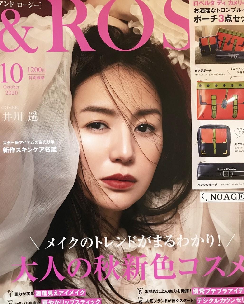 雑誌①.png