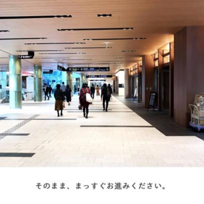 大江戸6.png