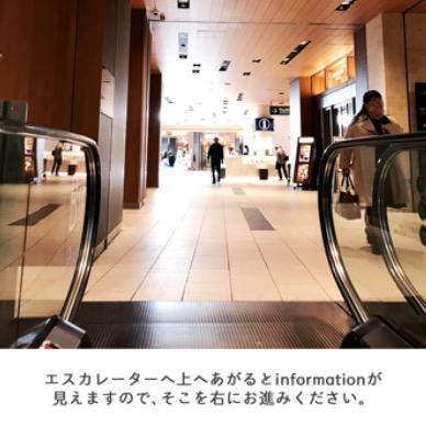 大江戸5.png