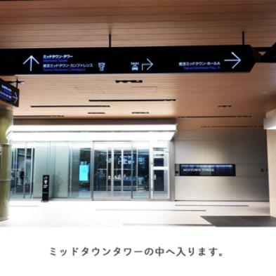 大江戸7.png