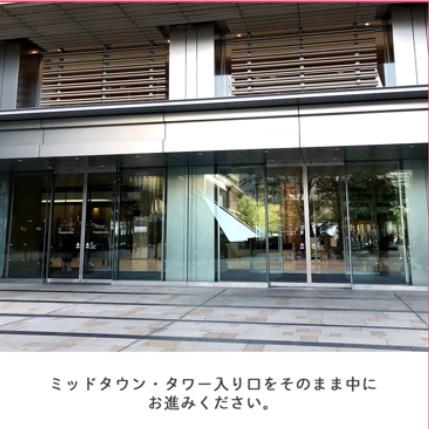 千代田4.png