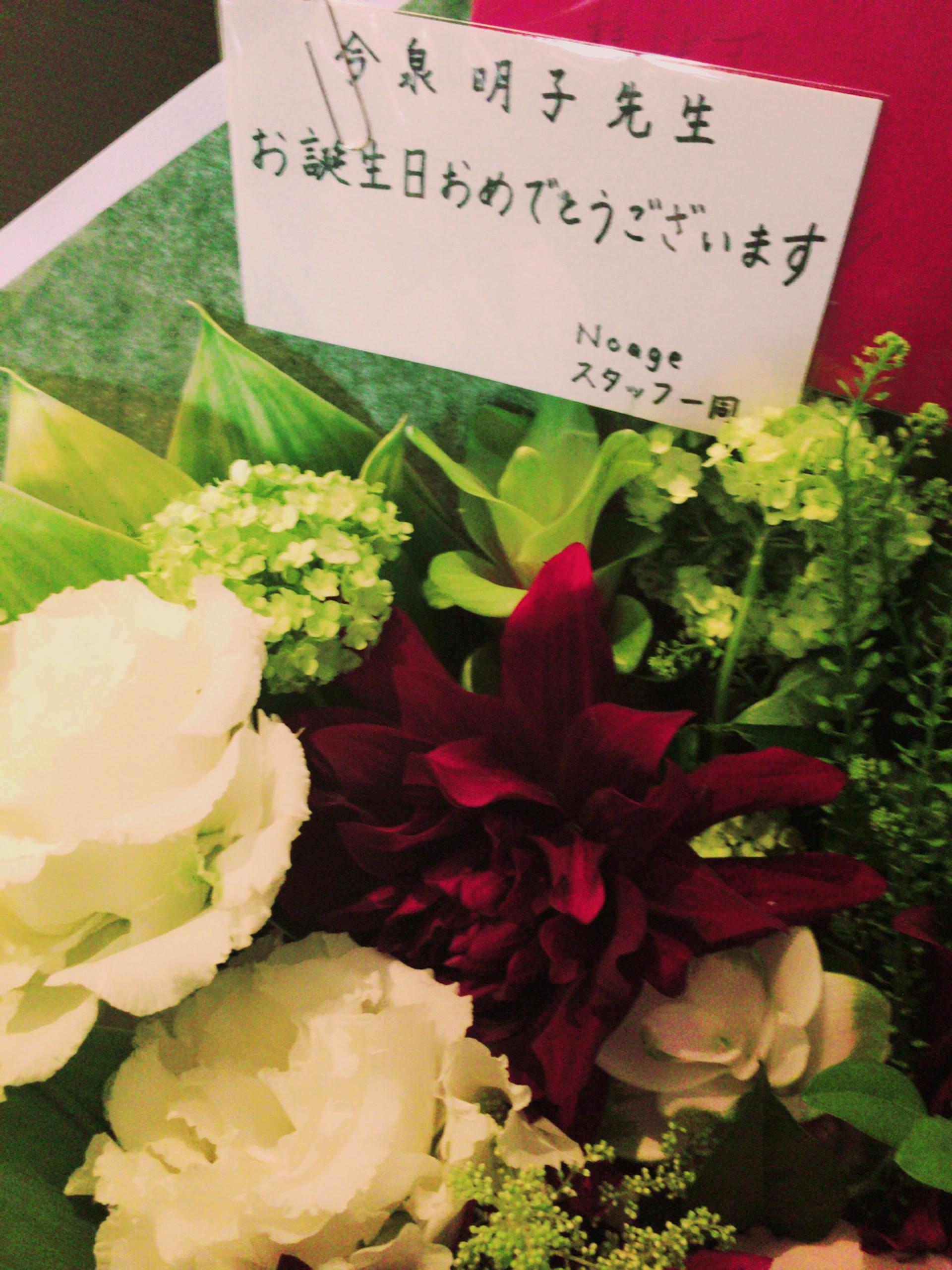 ブログ花.png