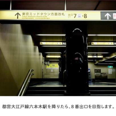 大江戸2.png