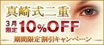 btn_masaki_camp.jpg