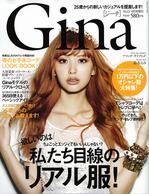 1204_gina_cover.jpg