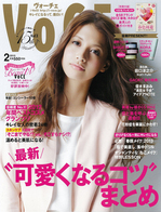 1212_voce_cover.jpg