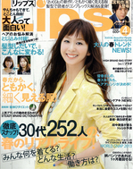 1302_lips_cover.jpg