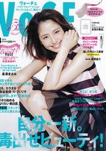 1304_voce_cover.jpg