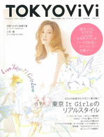 2013_vivi_cover.jpg