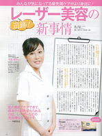 biteki_1306_cover.jpg
