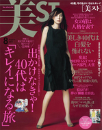 1308_bst_cover.jpg