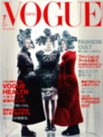 VOGUE JAPAN7月号に、今泉院長のコメントが掲載されました