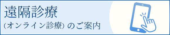 banner_online_02.jpg