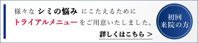Noage様banner.png
