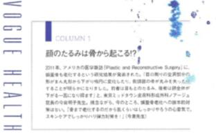 media_VOGUE201707_2.jpg
