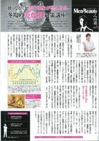 media_dime_3_02.jpg