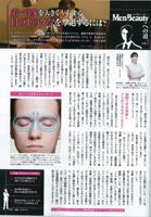 media_dime_1_02.jpg